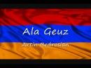 18 Ala Geuz