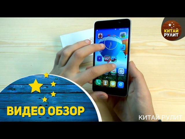 UMI C1 MTK6582 5 5 16 GB ROM Видео обзор от Китай Рулит