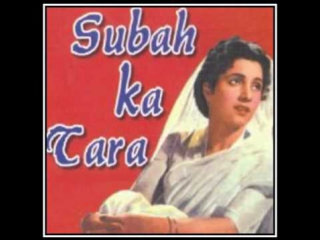 Subah Ka Tara [1954] Songs - Pradeep Kumar - Jayshree - C. Ramchandra Hits  Black  White Songs