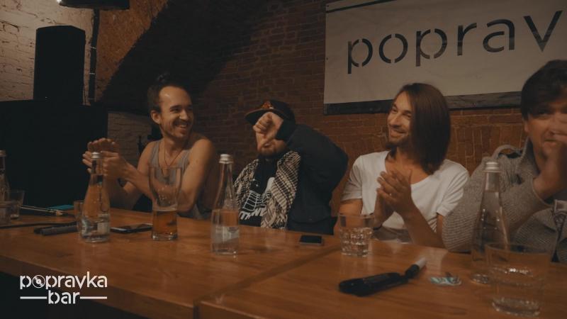 Meet Greet в Popravka Bar смотреть онлайн без регистрации