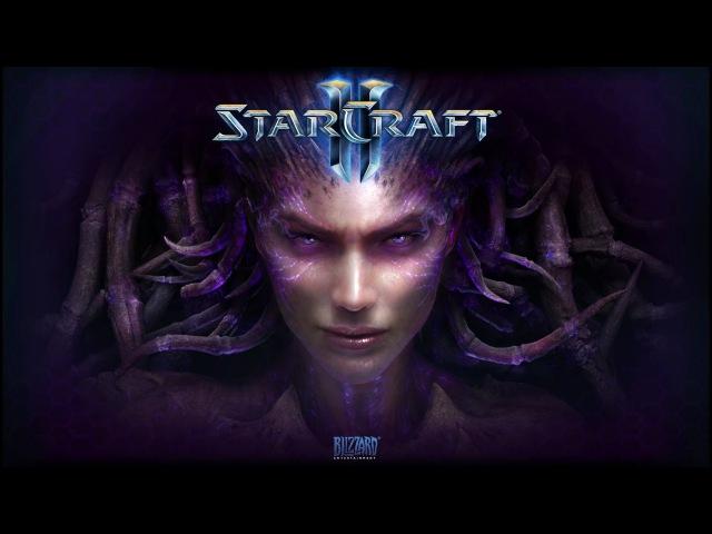 Необходимая жестокость StarCraft 2 Heart of the Swarm №5