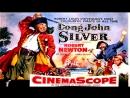 Долговязый Джон Сильвер Возвращение Дж Сильвера на Остров Сокровищ Long John Silver's 1954 Ч 1 РУС FULL 16 9 HD 720 p