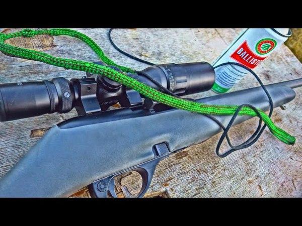 Чистим винтовку при помощи BoreSnake HOPPE'S 9 Rem 597 22lr Перезалив