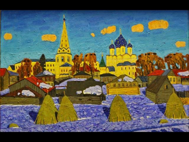 Институт Русского Реалистического Искусства. Часть I. Смотрите в HD 1080