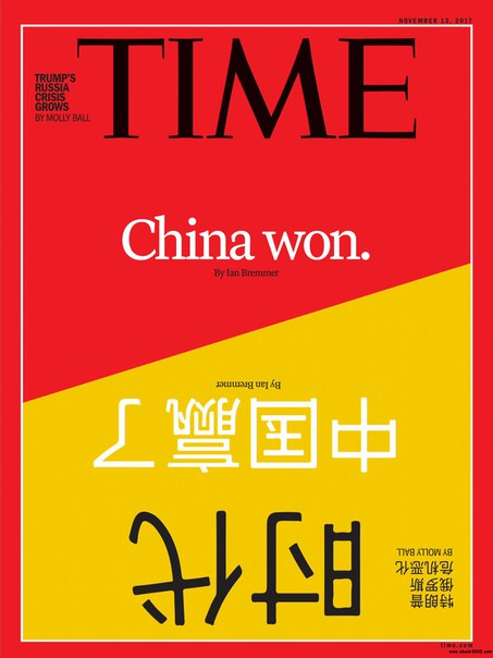 Time Magazine International Edition2017
