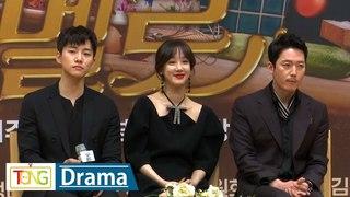 2PM JUNHO(준호) 'Wok of Love'(기름진 멜로) 제작발표회 -Q&A- (장혁, 정려원, SBS Drama)