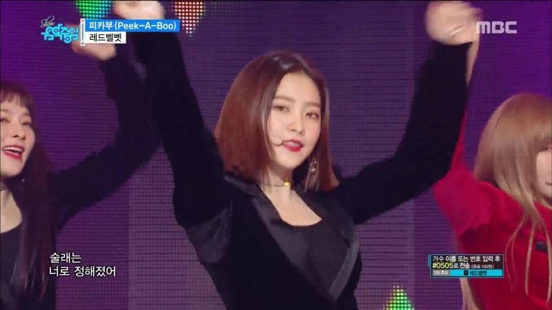 HOT Red Velvet Peek A Boo 레드벨벳 피카부 Peek A Boo 20171125