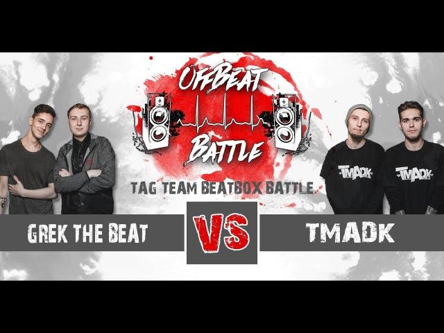 GREK THE BEAT VS TMADK FANTASY BEATBOX BATTLE UABEATBOX KBMP TMADK GREKTHEBEAT
