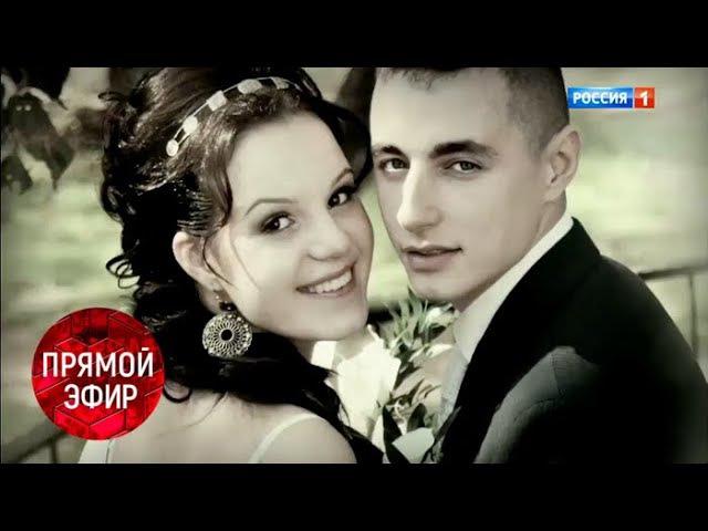 Врачи спасли руку Маргарите Грачёвой Андрей Малахов Прямой эфир от 15 12 17