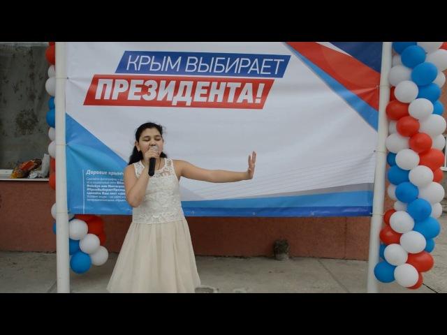 ВЫБОРЫ в МУПК (2018) Чубарова Ярослава Любимый Крым