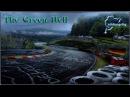 Зеленый Ад The Green Hell Нюрбургринг