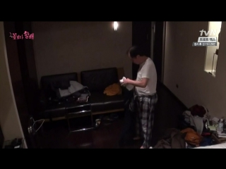 Grandpas over flowers in spain 140502 episode 8 end