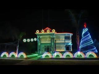 Рождественское световое шоу под саундтрек звездных войн