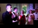 Backstage ведущего на свадьбе - Даниил Гец