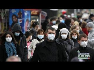 Стан захворюваності грипом та ГРВІ у Харківській області