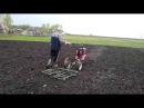 Весеннее боронование пашни мотоблоком КАДВИ Spring harrowing arable land with a motor block KADVI