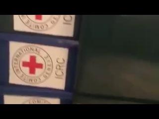Спецназ России перехватил Красный Крест с 1 млрд долларов для террористов