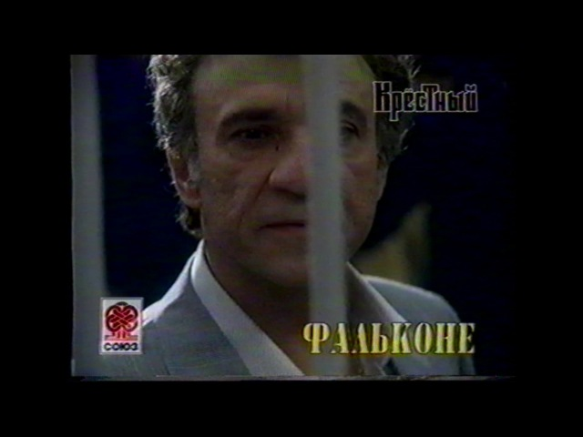 Реклама на VHS Куда приводят мечты от Союз Видео 2000