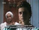 Дона Бейжа 30 серия Субтитры