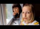 Пародия на клип Имя 505 - Время И Стекло - ЗОЛ Уральский огонёк 2017