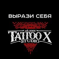 Логотип TATTOO-X Барнаул тату студия
