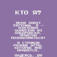 Hombrecider. Стримы от Nintendo Guardian.