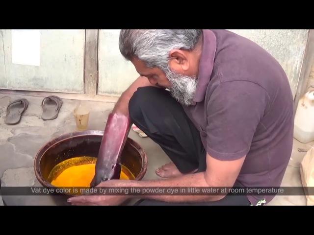 Bandhani Work Kutch Gujarat