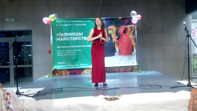 Елизавета Титоренко - Таямніцы майстэрства (2017.11.12)