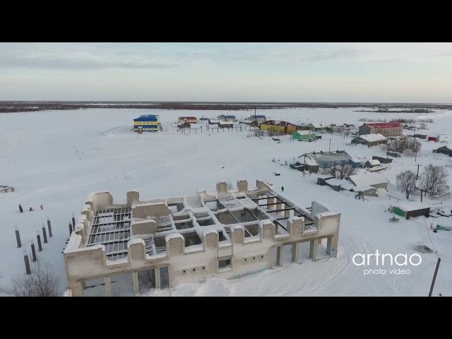 Село Оксино Ненецкий автономный округ
