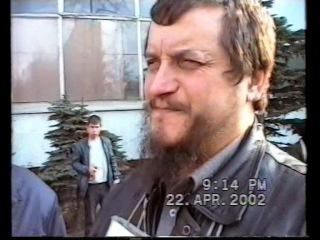 Братство во имя святого Царя искупителя Николая II
