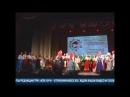 Репортаж КТВ-ЛУЧ Всероссийский фестиваль Солнечный круг и песня Сызранский помидор