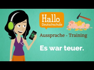Aussprache Training L 35 / Learn German