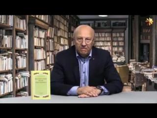 """Известный историк Андрей Фурсов рассказывает о переизданни учебника 1954-го года """"Воспитание воли школьника"""". Почему эта книга а"""