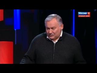 Соловьев и его 'друзья' издеваются над казахами.mp4 (360p).mp4