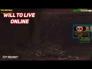 Сталкер will to live online