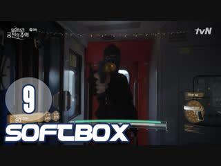 Озвучка SOFTBOX Воспоминание об Альгамбре 09 серия
