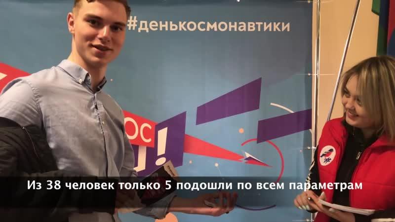 КосмосНаш