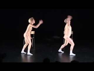 Show room dummies-spot on koreografisk platform голый перфоманс