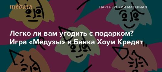 Калуга зам