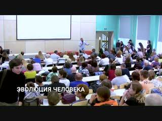 Диалоги. Л.Улицкая и А.Сокуров об эволюции человека и новой культурной реальности в глобальном мире (480р)