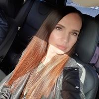 Аня Забелина
