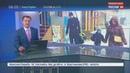 Новости на Россия 24 • Циклон принес на Сахалин шквалистый ветер, дожди и снег