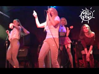 Ира PSP,  Slavon  - Выступление в клубе Алиби ()