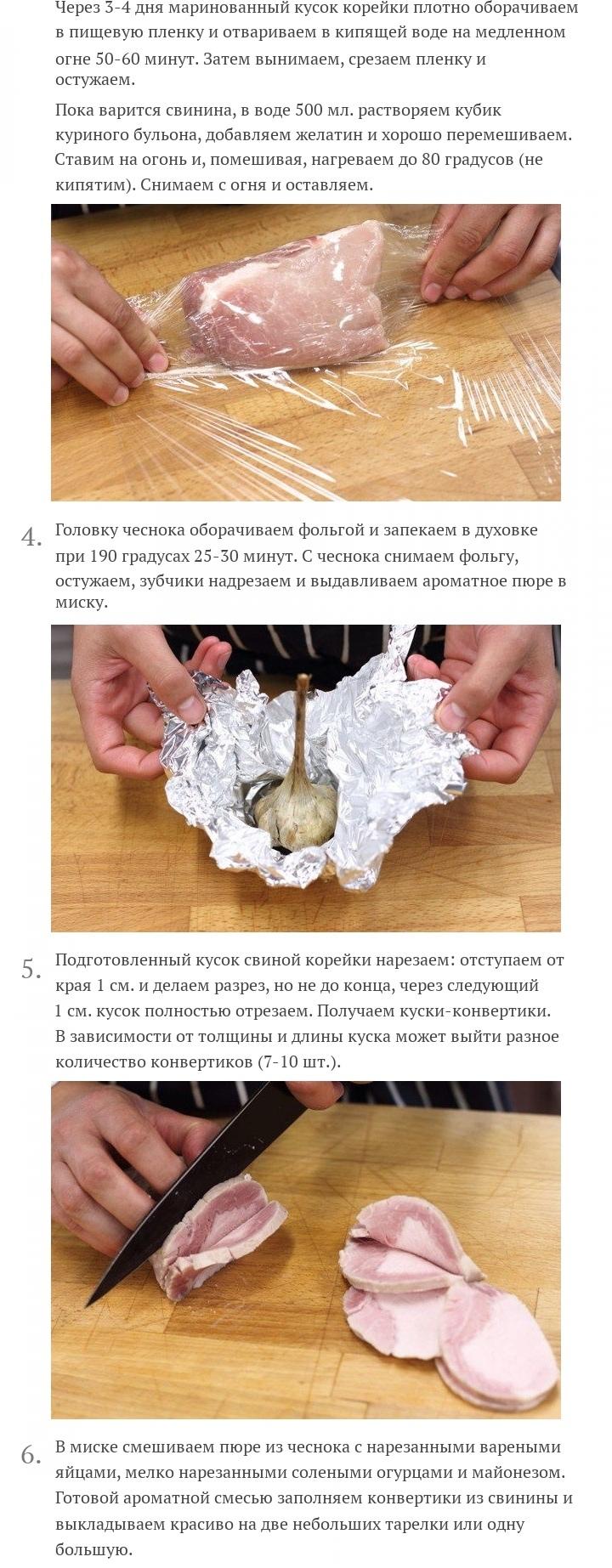 Заливное со свининой, яйцами и чесноком, изображение №3