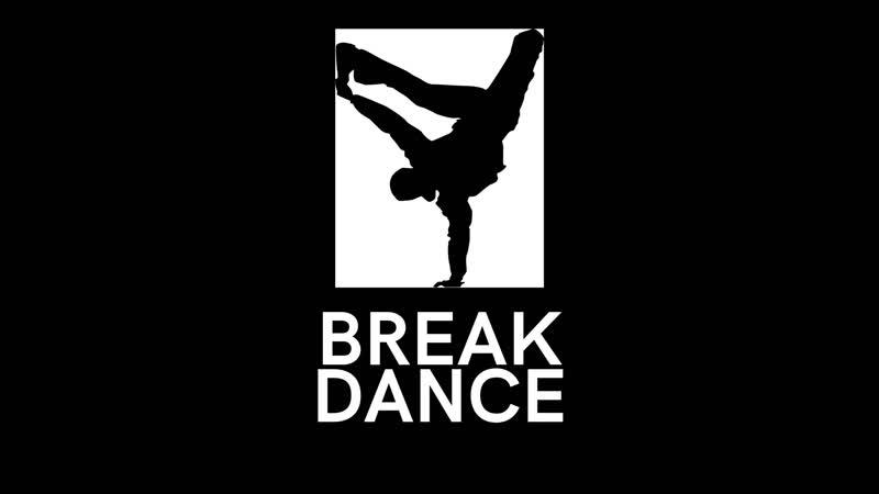 BREAK DANCE   Дом танца ART HALL   Мастер класс от Станислава Леухина
