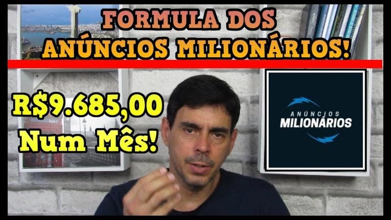 Curso Formula dos Anuncios Milionarios Funciona Depoimento Formula dos Anuncios Milionarios