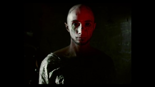 Ketamin - Without Words Teaser#1