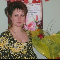 Елена Пакулина