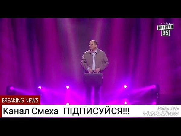 Юрій Ткач Цьомаю цьомаю
