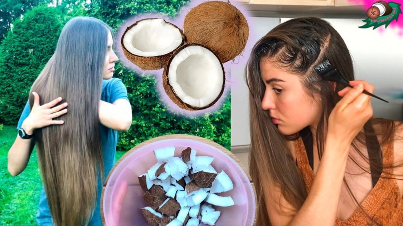 Кокосовое масло для волос — рекомендации по применению, полезные рецепты., изображение №14